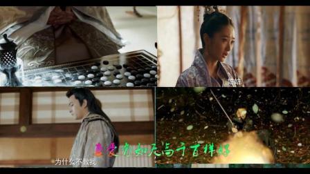 海上牧云记 KTV MV 主题歌曲
