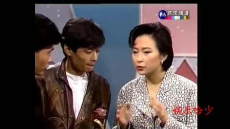 王杰早期的综艺节目, 年轻的他还要女主持教他如