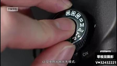 小酒淘寶產品攝影教程 準單反相機 canon eos 600d數碼單反攝影技巧大全