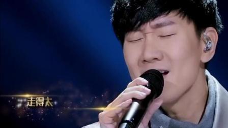 林俊杰翻唱《末班车》  最后的高音震撼到了田馥甄的少女心