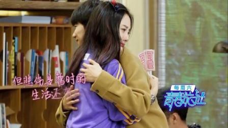 美女李小璐离开王源哭花了妆, 王源大男孩拥抱李
