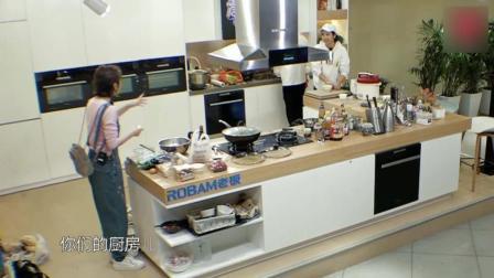 青春旅社: 景甜女神变厨娘, 学习单手打蛋绝技不