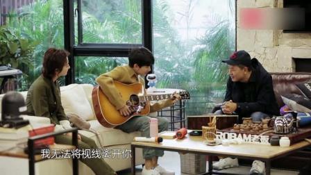 青春旅社: 王源抱吉他对景甜李小璐唱情歌, 脸红