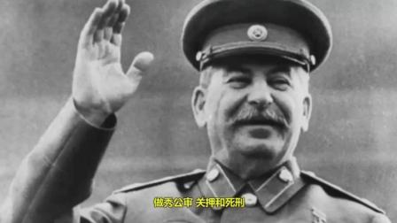 前苏联: 长达10多年的大清洗运动, 让600万苏军受到了怎样的影响
