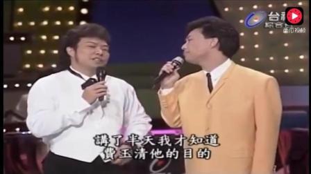 台湾综艺节目龙兄虎弟, 费玉清名人名曲模仿真是