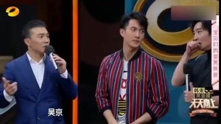 周杰伦、吴京、言承旭的健身教练, 觉得钱枫练出
