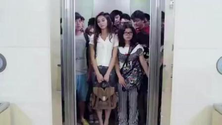 为了和美女一起挤电梯, 大鹏做得到