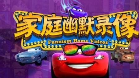 扬州电视台《成长学院》家庭幽默录像一周搞笑