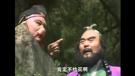 老板为什么抠门, 听完唐僧的话好像懂了!