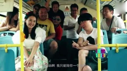 陈翔六点半: 蘑菇头和女子聊天, 却让公交车上的