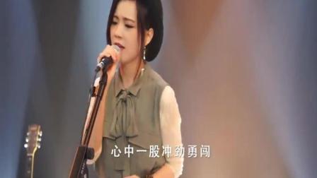【亮声open】广州美女翻唱黄家驹的《再见理想》
