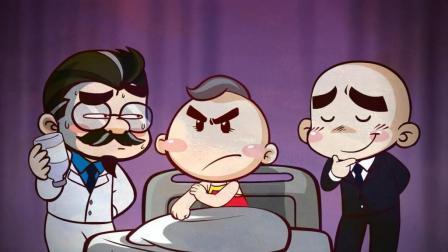 唐唐的烦恼生活: 儿子听了我的悄悄话后, 立马就赖在医院不走了...