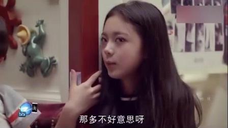 我的体育老师: 张嘉译看到王晓晨跟马莉处得跟亲