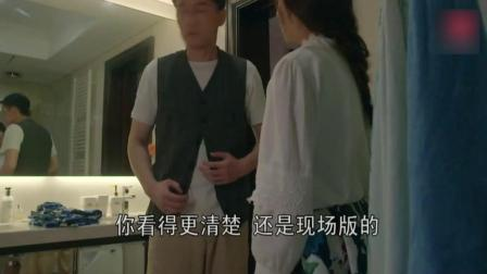 王晓晨问胡歌你看哪了, 没想到胡歌这样回答呢