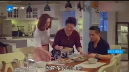 我的体育老师: 妈妈做了一大桌子丰盛的菜, 小米