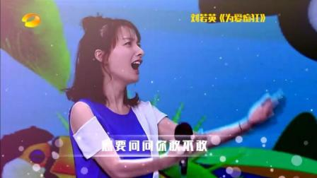 吴昕现场表演对口型情景秀, 表情太传神了, 把全