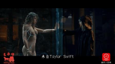 三首美国上榜歌曲MV, 霉霉变身美女机器人, Kell