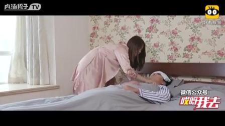 老公卧床不起, 性感美女薄纱蕾丝帮老公治疗!