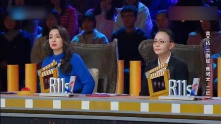章子怡怂恿刘烨演猪八戒, 刘烨: 我要演潘粤明的