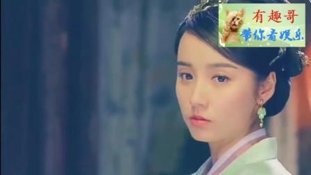 杨蓉李沁刘诗诗毛晓彤等几位古装美女, 现代版的