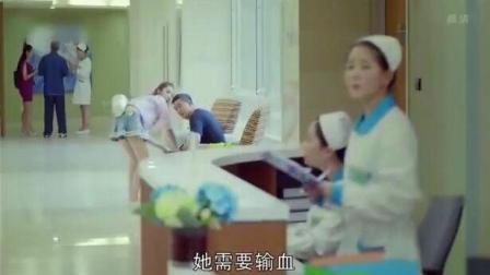 《我的体育老师》王晓晨听到后闺女要抽血急忙