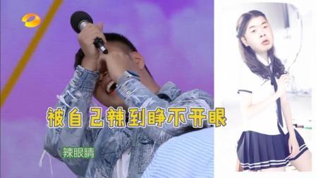 关晓彤的身子被P上海涛的脸, 太辣眼海涛受不了