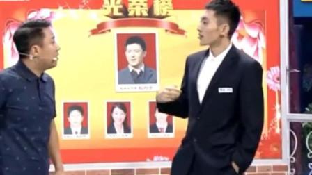 《a视频饭视频》朱天福赵妮娜赵博演绎小品《雇米粒v视频狼战图片