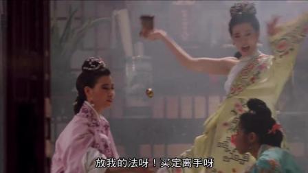 为什么唐伯虎娶了8个老婆还是不开心, 电影开头铺垫了星爷要娶秋香的原因