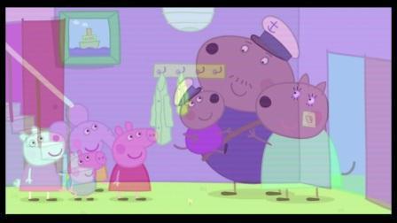 《小猪佩奇》狗船长回家, 每个人都有礼物, 回家真好