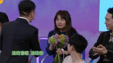 吴昕潘粤明同时收到鲜花, 吴昕一脸的愕然, 何炅