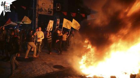 巴勒斯坦人出现反美示威