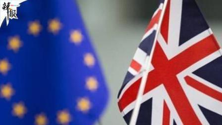 【整点辣报】英国脱欧谈判有进展