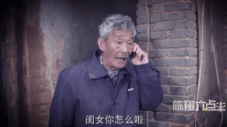 陈翔六点半: 这鸡汤我喝了, 真是道出多少外出人