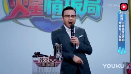 张雪峰老师讲述考研套路, 被杨迪汪涵大骂&ldqu