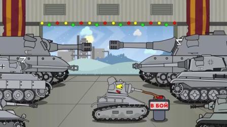 坦克世界搞笑动漫: 不要瞧不起轻坦, 因为坑你的