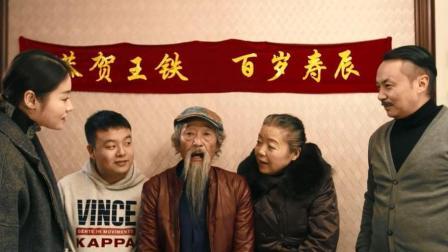 陈翔六点半: 老头陷害女儿的男友, 没想到被反套