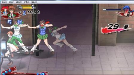 一骑当千PSP美女横版游戏, 陈宫