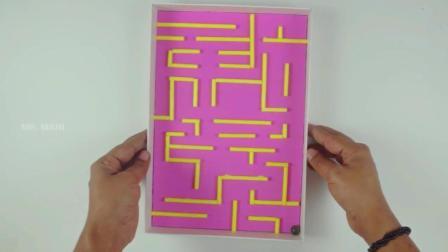 2分钟教你做一个玩具! 益智的迷宫游戏, 给小孩玩最好了