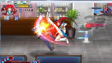 一骑当千PSP美女横版游戏, 关平