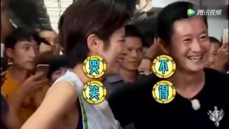 """吴京和老婆谢楠上节目, 娱乐圈最""""二""""的"""