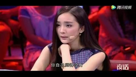 主持人当场逼问杨幂: 你娱乐圈有仇人吗, 为什么