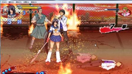 一骑当千PSP美女横版游戏, 关羽