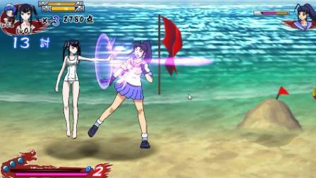 一骑当千PSP美女横版游戏, 海滩大战