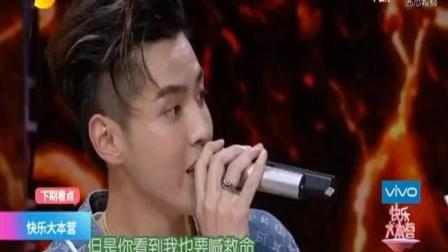 中国有嘻哈来快乐大本营, 吴亦凡PK杜海涛, 被吴