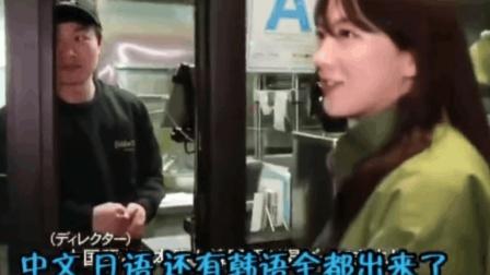 真长脸! 中国小伙在日本与韩国女星飙四国语言 嘉宾: 你们谈恋爱