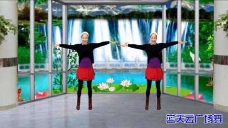 亲子健身舞《亲爱的宝贝》教学 有分解还有演示
