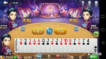 斗地主: 手拿双王+2222+JJJJ明牌! 能打赢的绝非一般