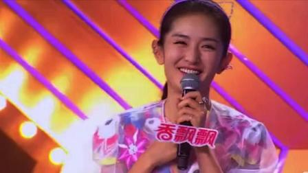 最嗨综艺王谢娜都招架不住, 王宝强太可爱了!