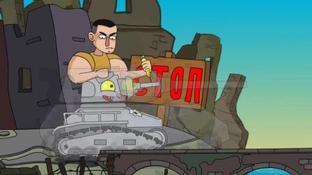 坦克世界搞笑动漫: 当前版本鼠爷很脆? 可这不是