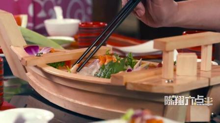陈翔六点半: 团伙为吃免费霸王餐, 竟接连使用替